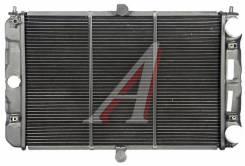 Радиатор системы охлождения ВАЗ 2108-09,99,2114,2115,2113.(1-рядн)(Оренбург) 2108-1301.010-02