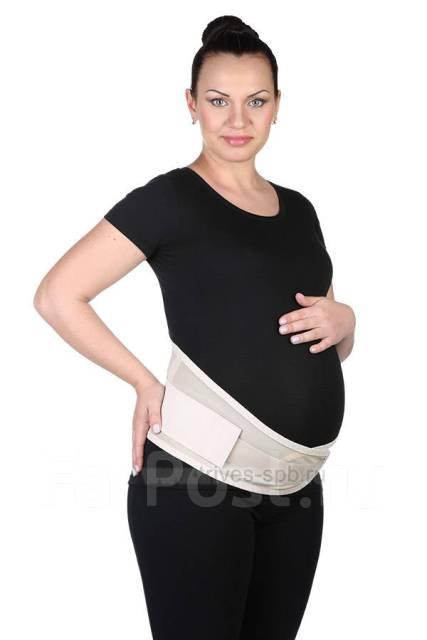 16de99031f62 Бандаж для беременных  дородовый и послеродовый(комбинированный)Т ...