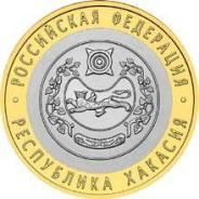 10 рублей 2007 г. Липецкая область