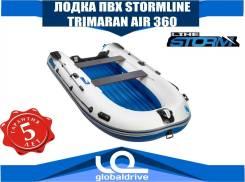 Stormline. Год: 2017 год, длина 3,60м., двигатель подвесной, 20,00л.с., бензин. Под заказ