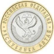 10 рублей 2006 г. Республика Алтай