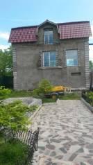 Продам базу склады производство с. Ильинка, 4000 кв. м. С. Ильинка, р-н Хабаровский, 1 150 кв.м.