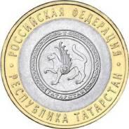 10 рублей 2005 г. Республика Татарстан