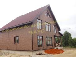Продам новый дом в районе Черной речки во Владивостоке. Айвазовского 85, р-н Океанская, площадь дома 130 кв.м., скважина, электричество 15 кВт, отопл...