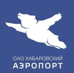 Официант. Хабаровский аэропорт Матвеевсое шоссе 26