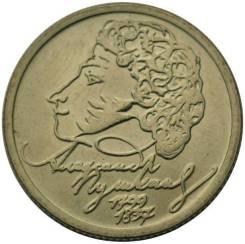 1 рубль 1999 г. Пушкин ММД