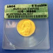 Золотая Монета 5 рублей 1904 Николай II MS66 ! Из Слабы ICG