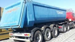 Тонар 9523. Продам самосвальный полуприцеп Тонар-9523, 47 000 кг.