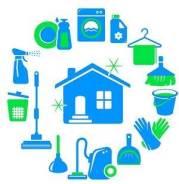 Генеральная уборка вашей квартиры , коттеджа, офиса и любых помещений.