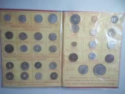 Альбом с монетами из Вьетнама