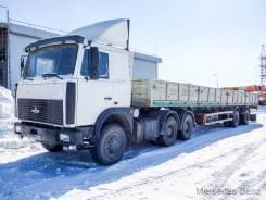 МАЗ 6422А5-320. Седельный тягач Маз6422А-5 (320) с полуприцепом Чмзап-99065, 14 800куб. см., 15 000кг., 6x6