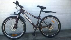Велосипед Regulmoto