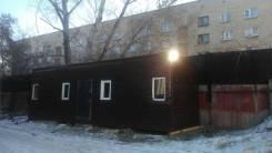 Павильон 31 кв. м. с земельным участком. Станционная улица, 38к651КАП, р-н Ленинский, 31,0кв.м.