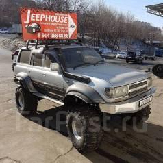 "! Автомагазин ""Jeephouse"" - запчасти и тюнинг для джипов Toyota !"