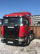 Scania. R124L, 11 700 куб. см., 20 000 кг.