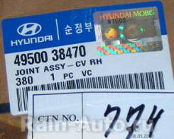 Привод. Hyundai Sonata, EF Двигатель D4BB