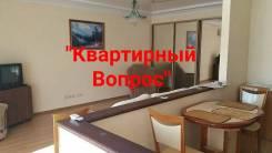 2-комнатная, проспект Красного Знамени 23. Первая речка, агентство, 60 кв.м. Комната