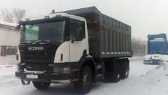 Scania P400. Самосвал 8х4, 12 900 куб. см., 24 000 кг.
