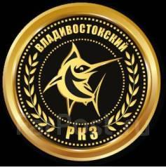 """Рыбообработчик. ООО """"Владивостокский РКЗ"""". Улица Фадеева 63а"""