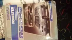 Книга эксплотации Subaru Forester