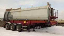Чмзап 9520. в Красноярске а не, 41 000 кг.