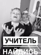 Учитель английского языка. ИП Здоровилова. Улица Серышева 60