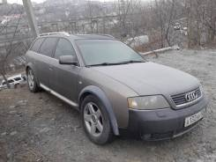 Audi A6 allroad quattro. C5