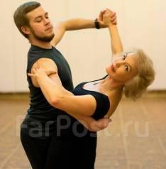 Бальные танцы, набор взрослых в группы для начинающих