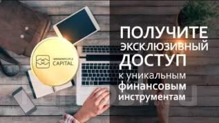 Партнёр в Бизнес-проект с высоким доходом