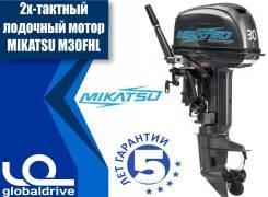 Mikatsu. 30,00л.с., 2-тактный, бензиновый, нога S (381 мм), 2018 год год. Под заказ
