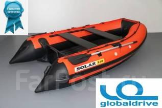 Solar 310. 2017 год год, длина 3,10м., двигатель подвесной, 15,00л.с., бензин. Под заказ