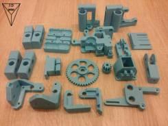 Ремонт Изготовление любых изделий из пластика, пластмассы (3D)
