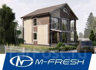 M-fresh Sweet life-зеркальный (Проект дома с большой гостиной). 200-300 кв. м., 2 этажа, 4 комнаты, бетон