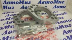 Проставка опоры задней стойки +25 мм 26-25м10 AVENSIS, ADT250L, ADT250R, AZT250L, AZT250R, CDT250L, CDT250R, ZZT250L, ZZT250R, ZZT251L, ZZT251R, ADT25...