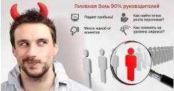 Тайный покупатель. ИП Педченко О.В. Из дома