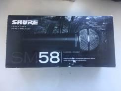 Микрофоны и радиостанции.