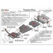 Защита двигателя. Toyota Hilux Pick Up, GUN125, GUN125L, GUN126L Toyota Hilux Двигатели: 1GDFTV, 2GDFTV