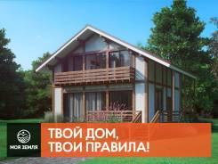 Проект двухэтажного дома с большой гостиной - Фахверк 130