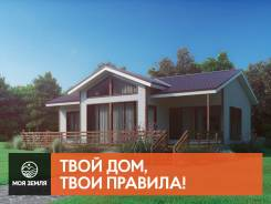 Проект одноэтажного дома с лофтом в гостиной Фахверк 115