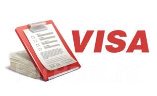 Перевод личных документов на визу