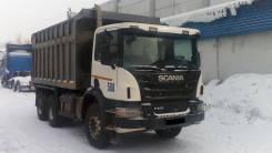 Scania P400CB. Самосвал 6X4EHZ, 12 740 куб. см., 29 000 кг.