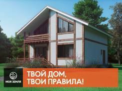 Проект двухэтажного дома с камином в гостиной - Фахверк 156