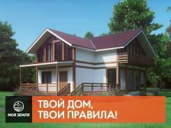 Проект двухэтажного дома с оригинальной архитектурой - Фахверк 135