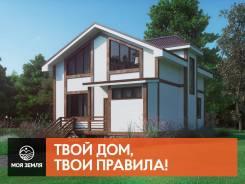 Проект двухэтажного дома со вторым светом в гостиной - Фахверк 120