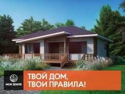 Проект уютного одноэтажного дома - Фахверк 112-1