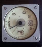 Омметр щитовой М 1623