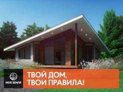 Проект небольшого одноэтажного дома необычной формы - Фахверк 81