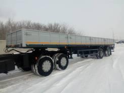 МАЗ 938660. Полуприцеп МАЗ-938660-044, 28 300 кг.