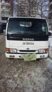 Nissan Atlas. Продам Атлас в отличном состояние, 2 700 куб. см., 1 500 кг.