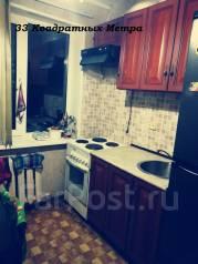2-комнатная, улица Хабаровская 2. Первая речка, агентство, 45 кв.м. Кухня